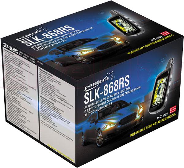 SLK-868RS 21vek.by 1049000.000