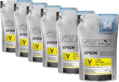 Комплект картриджей Epson C13T741400-4 - общий вид