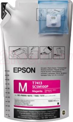 Комплект картриджей Epson C13T741300-3 - общий вид