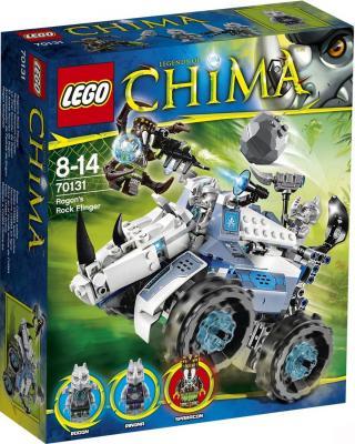 Конструктор Lego Chima Камнемет Рогона (70131) - упаковка