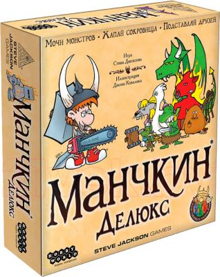 Настольная игра Мир Хобби Манчкин Делюкс - упаковка