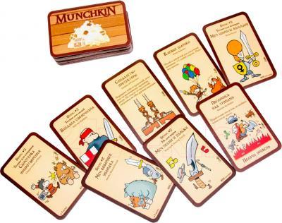 Настольная игра Мир Хобби Манчкин Делюкс - игровые карточки