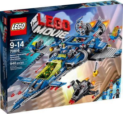 Конструктор Lego Movie 70816 Космический корабль Бенни - упаковка