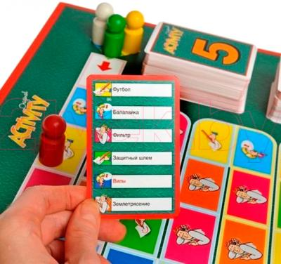 Настольная игра Piatnik Активити 2 / Activity 2 - игровые карточки