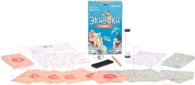 Настольная игра Правильные Игры Экивоки (компактная)
