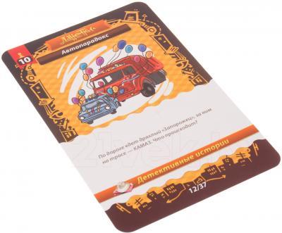 Настольная игра Magellan Данетки: Новые детективные истории - игровая карточка