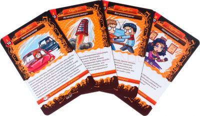 Настольная игра Magellan Данетки: Новые детективные истории - игровые карточки