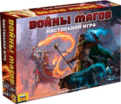 Настольная игра Звезда Войны магов - общий вид