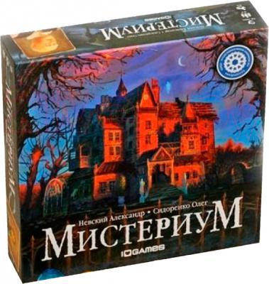 Настольная игра IGAMES Мистериум - коробка