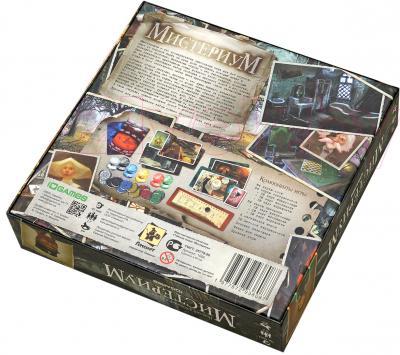 Настольная игра IGAMES Мистериум - вид коробки сзади