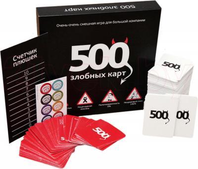 Настольная игра Cosmodrome 500 злобных карт - комплект игры