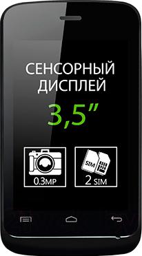 Мобильный телефон Explay Space (White) - общий вид