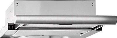 Вытяжка телескопическая Zorg Technology Марс II (Taifun) 750 (50, нержавейка матовая) - общий вид