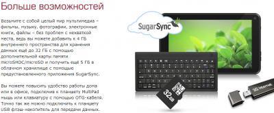 Планшет Prestigio MultiPad 7.0 Ultra+ 4GB (PMT3677_WI_B_WH) - больше возможностей