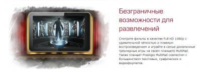 Планшет Prestigio MultiPad 7.0 Ultra+ 4GB (PMT3677_WI_B_WH) - развлечения