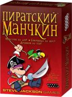 Настольная игра Мир Хобби Пиратский Манчкин (2-е русское издание) -