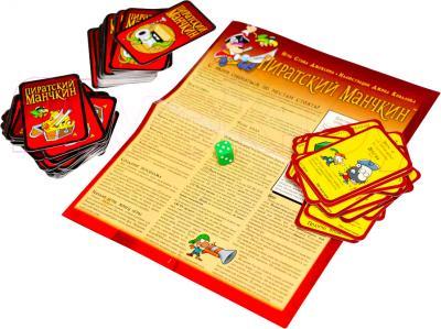 Настольная игра Мир Хобби Пиратский Манчкин (2-е русское издание) - комплект игры