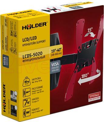 Кронштейн для телевизора Holder LCDS-5020 (белый) - упаковка