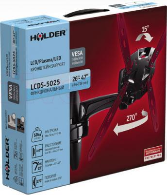 Кронштейн для телевизора Holder LCDS-5025 (белый) - упаковка