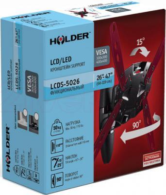 Кронштейн для телевизора Holder LCDS-5026 (белый) - упаковка