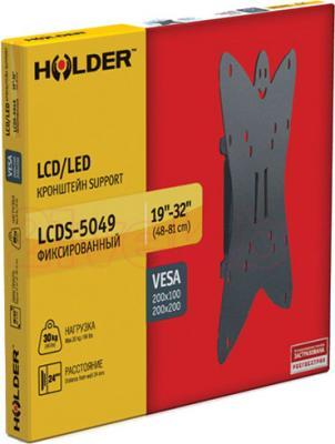 Кронштейн для телевизора Holder LCDS-5049 (металл) - упаковка