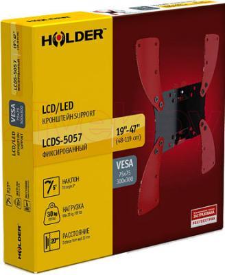 Кронштейн для телевизора Holder LCDS-5057 - упаковка