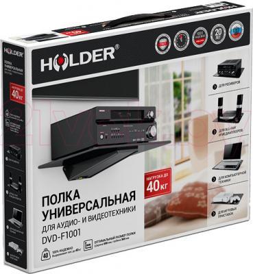 Кронштейн под аппаратуру Holder DVD-F1001-B - упаковка