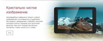 Планшет Prestigio MultiPad 4 Quantum 8.0 16GB 3G (PMT5487_3G_D) - кристально чистое изображение