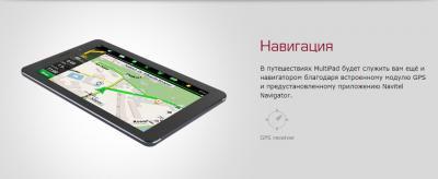 Планшет Prestigio MultiPad 4 Quantum 8.0 16GB 3G (PMT5487_3G_D) - навигация