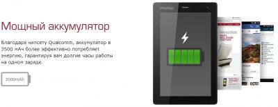 Планшет Prestigio MultiPad Ranger 7.0 3G 8GB (PMT3277_3G_C_BK_UK) - аккумулятор
