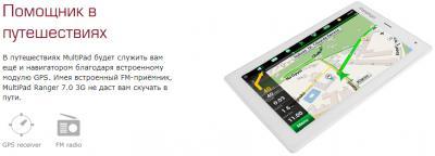 Планшет Prestigio MultiPad Ranger 7.0 3G 8GB (PMT3277_3G_C_BK_UK) - навигатор