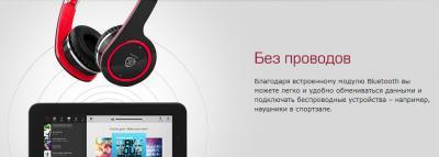 Планшет Prestigio MultiPad Ranger 7.0 3G 8GB (PMT3277_3G_C_BK_UK) - без проводов