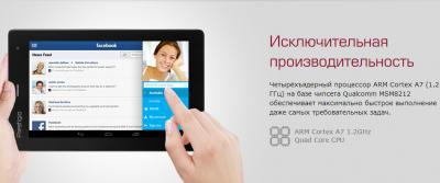 Планшет Prestigio MultiPad Ranger 7.0 3G 8GB (PMT3277_3G_C_BK_UK) - производительность