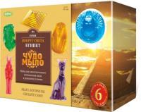 Набор для изготовления мыла КАРРАС Чудо-Мыло. Египет (164) -