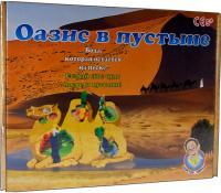 Набор для опытов Доктор Чарли Оазис в пустыне -