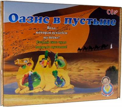 Набор для опытов Доктор Чарли Оазис в пустыне - общий вид