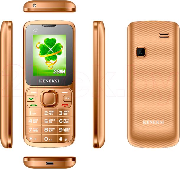 C7 (Gold) 21vek.by 353000.000
