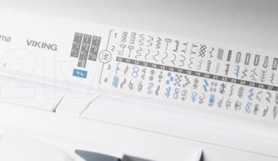 Швейная машина Husqvarna Sapphire 835 - швейный советчик