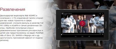 Планшет Prestigio MultiPad 4 Diamond 7.0 3G (PMP7070C3G_BK_CIS) - развлечения
