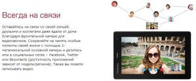 Планшет Prestigio MultiPad 4 Diamond 7.0 3G (PMP7070C3G_BK_CIS) - всегда на связи