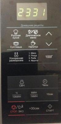 Микроволновая печь Samsung ME83KRS-2/BW - панель
