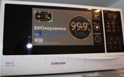 Микроволновая печь Samsung ME83KRW-2/BW - вид спереди 1