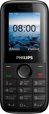 Мобильный телефон Philips E120 (черный) - общий вид