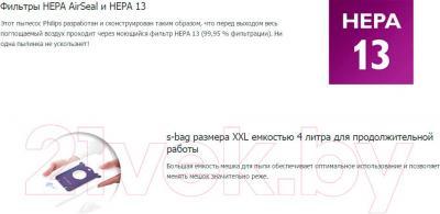 Пылесос Philips FC9176/02 - преимущества модели