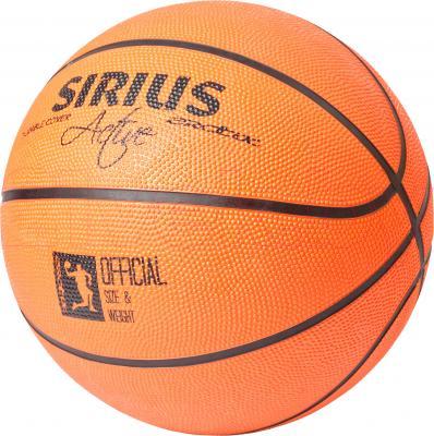 Баскетбольный мяч Arctix Sirius №5 (339-12015) - общий вид