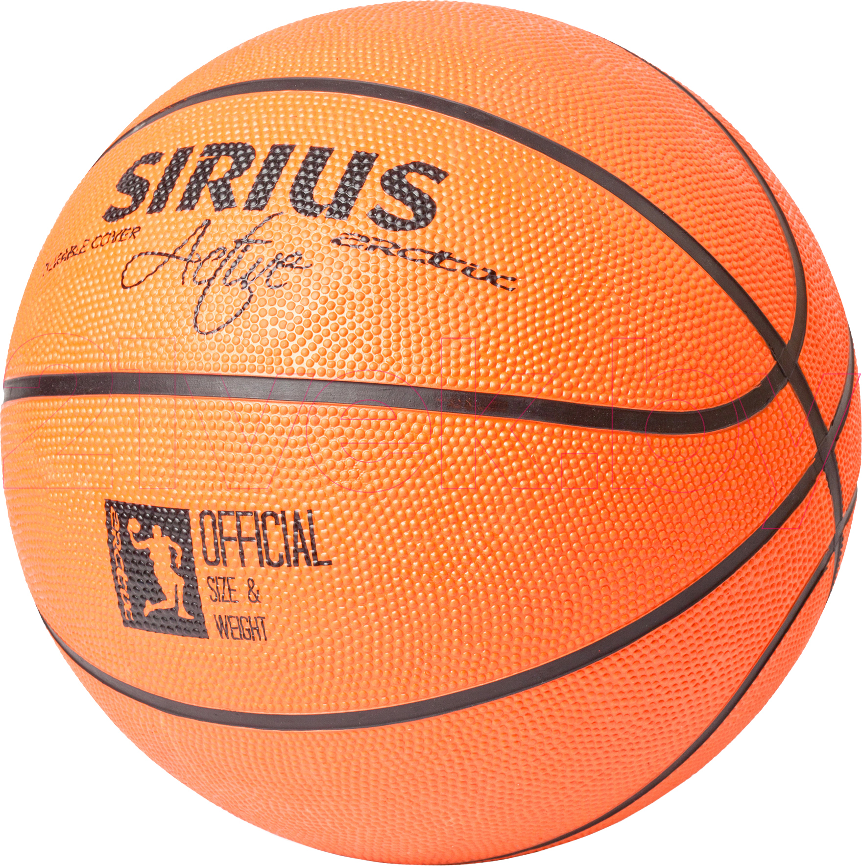 Sirius №7 (339-12017) 21vek.by 166000.000