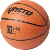 Баскетбольный мяч Arctix Syncro №7 (339-12037) -