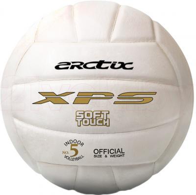 Мяч волейбольный Arctix ХРS VP-003 - общий вид