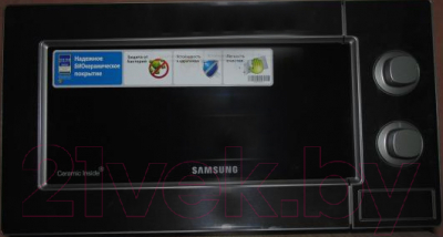 Микроволновая печь Samsung ME81MRTS/BW - вид спереди 2