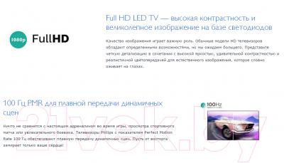 Телевизор Philips 47PFT5209/60